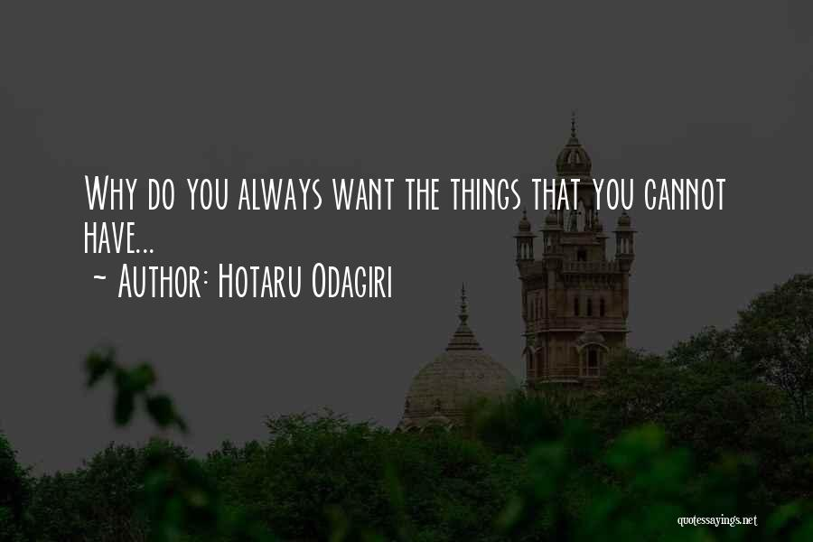 Hotaru Odagiri Quotes: Why Do You Always Want The Things That You Cannot Have...