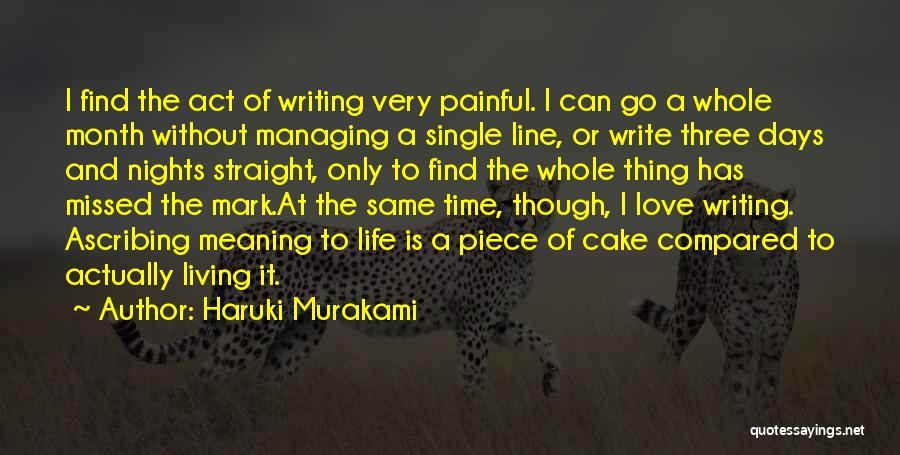 2 Month Love Quotes By Haruki Murakami