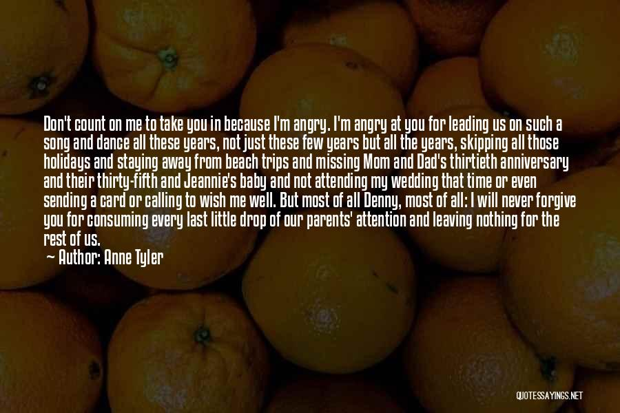 9 Years Anniversary Quotes By Anne Tyler