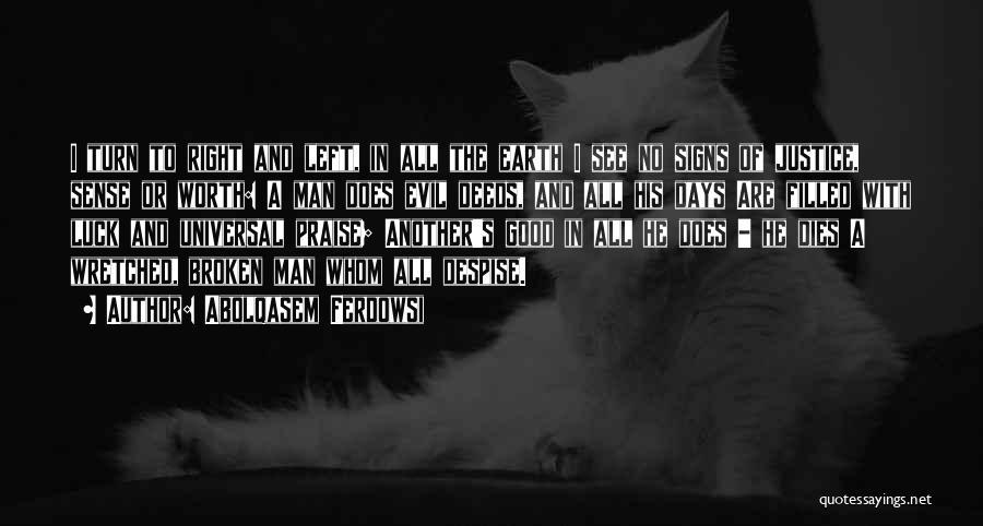 Abolqasem Ferdowsi Quotes 1967157