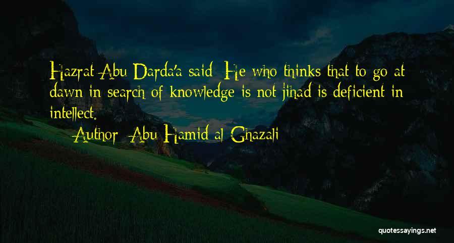 Abu Hamid Al-Ghazali Quotes 1591442