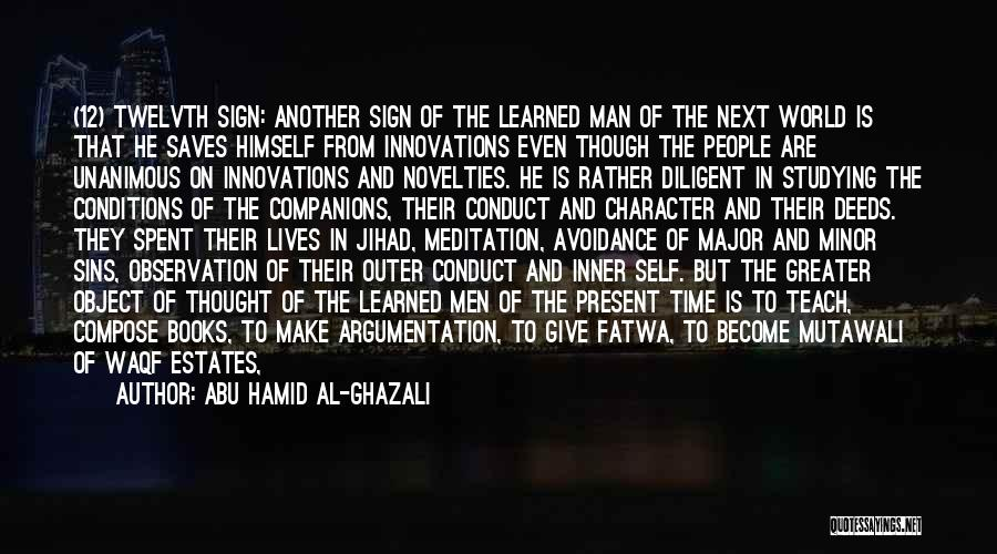 Abu Hamid Al-Ghazali Quotes 2142367