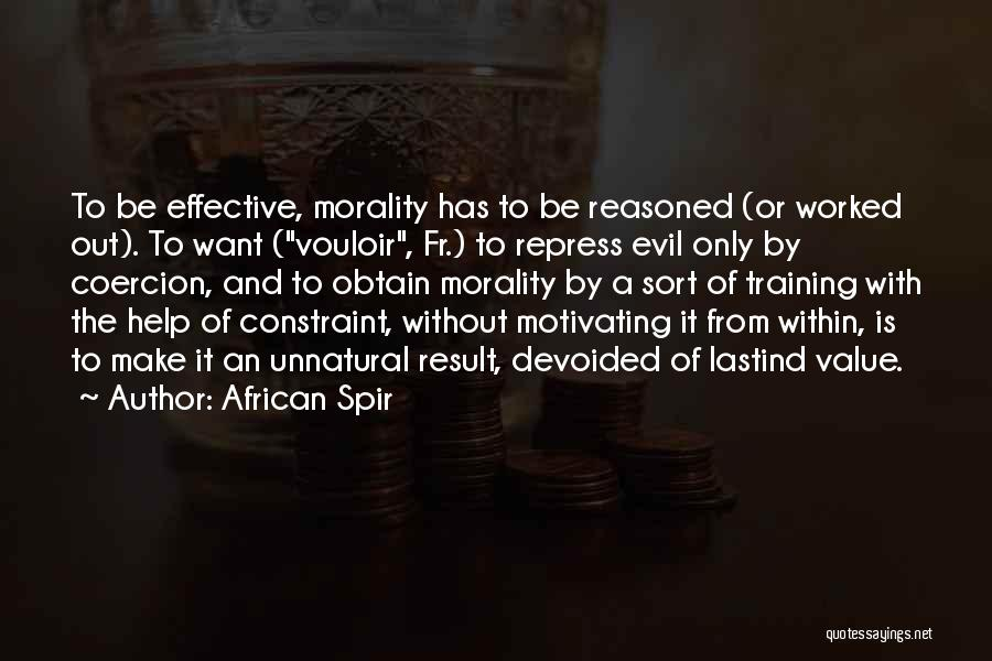 African Spir Quotes 1099352