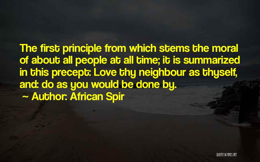 African Spir Quotes 480077