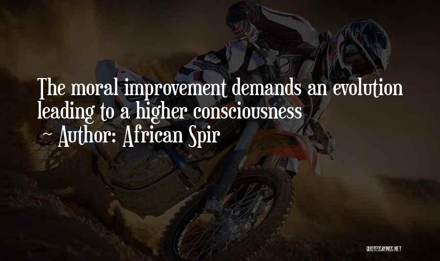 African Spir Quotes 935168