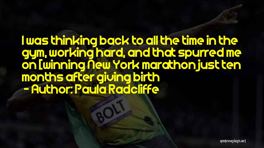After The Gym Quotes By Paula Radcliffe