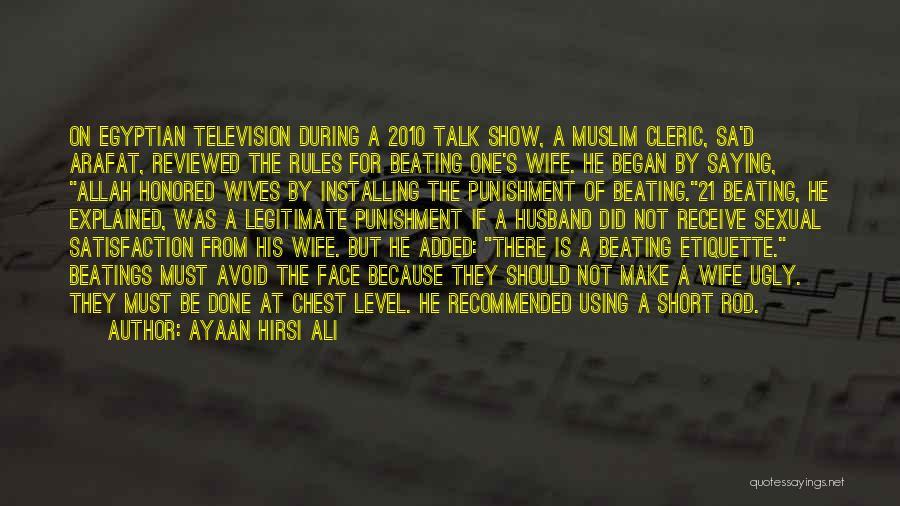 Allah Quotes By Ayaan Hirsi Ali