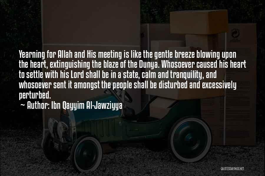 Allah Quotes By Ibn Qayyim Al-Jawziyya