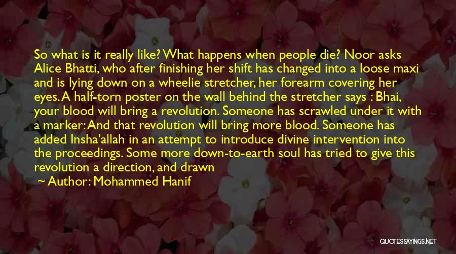 Allah Quotes By Mohammed Hanif