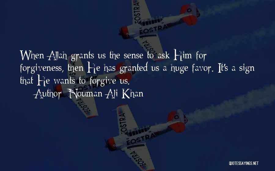 Allah Quotes By Nouman Ali Khan