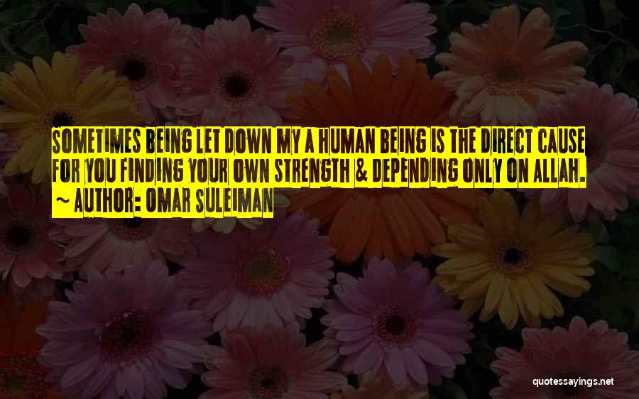 Allah Quotes By Omar Suleiman