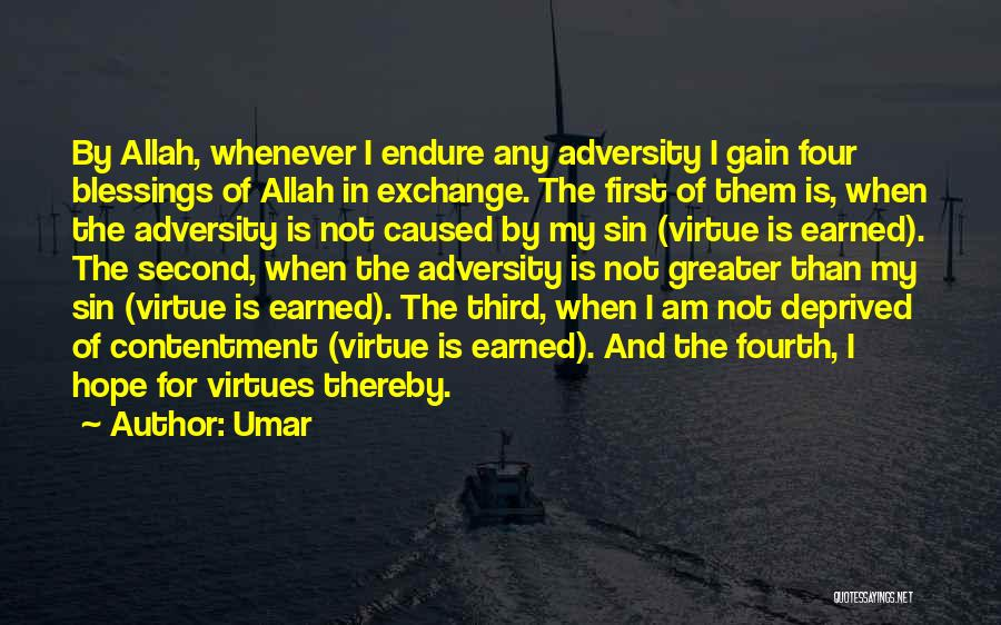 Allah Quotes By Umar