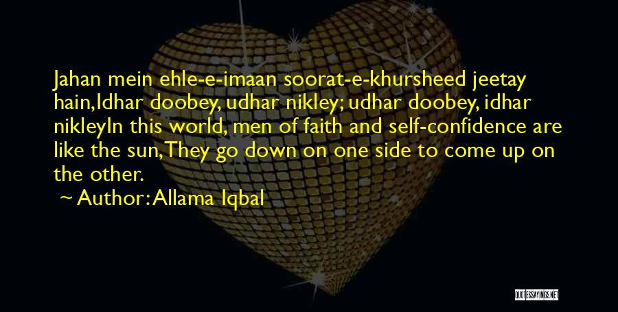 Allama Iqbal Quotes 1006243
