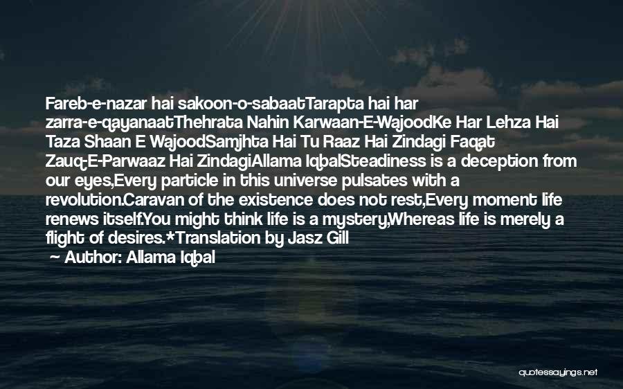 Allama Iqbal Quotes 242466