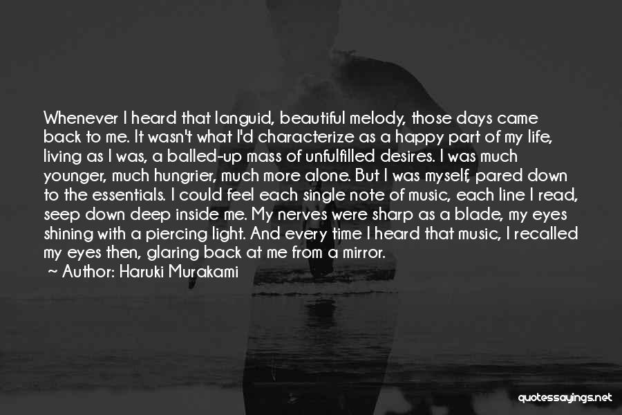 Alone Happy Quotes By Haruki Murakami