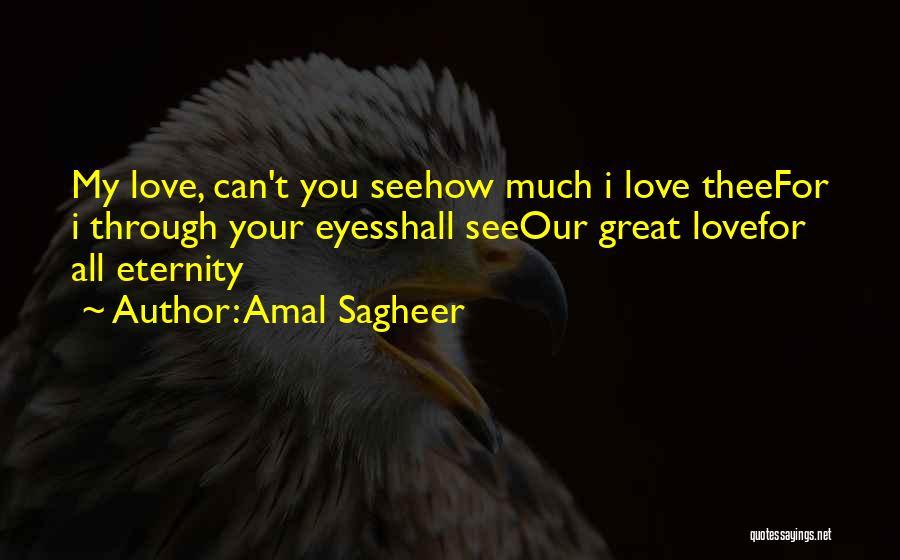 Amal Sagheer Quotes 2150444