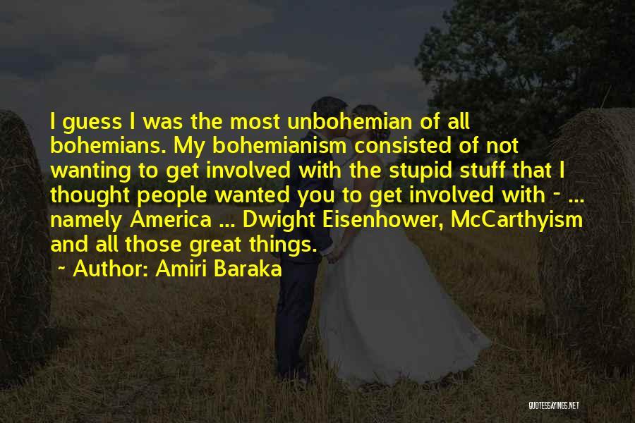 Amiri Baraka Quotes 1938534