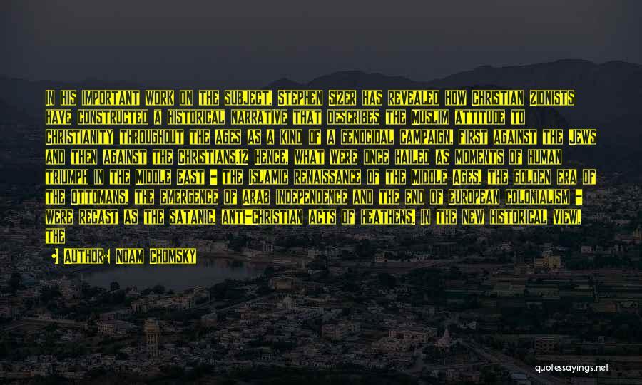 Anti-macho Quotes By Noam Chomsky