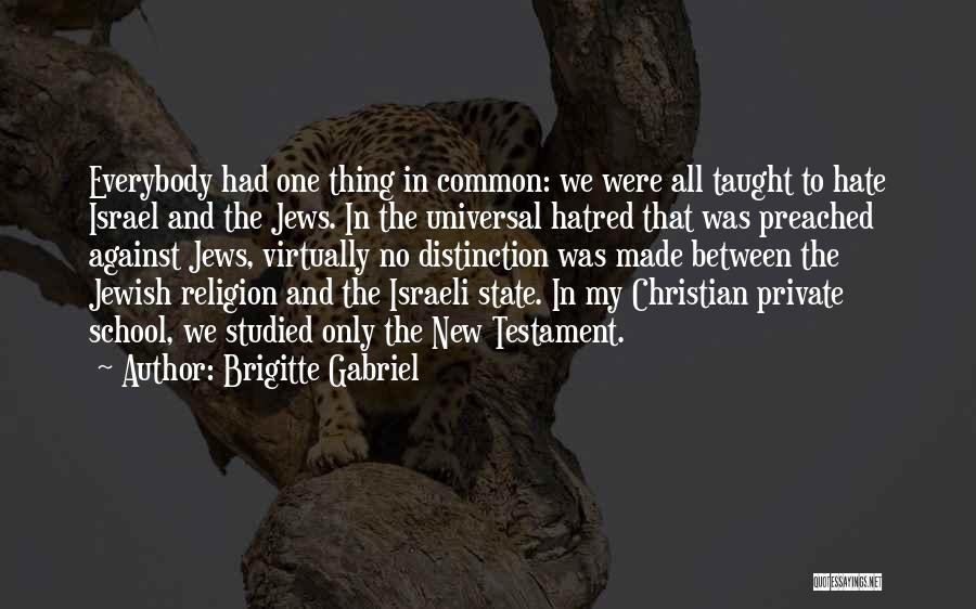 Anti State Quotes By Brigitte Gabriel