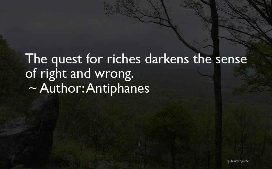 Antiphanes Quotes 709499