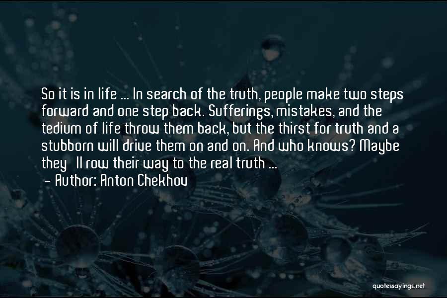 Anton Chekhov Quotes 1386664