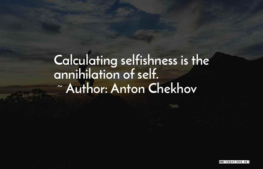 Anton Chekhov Quotes 1769182