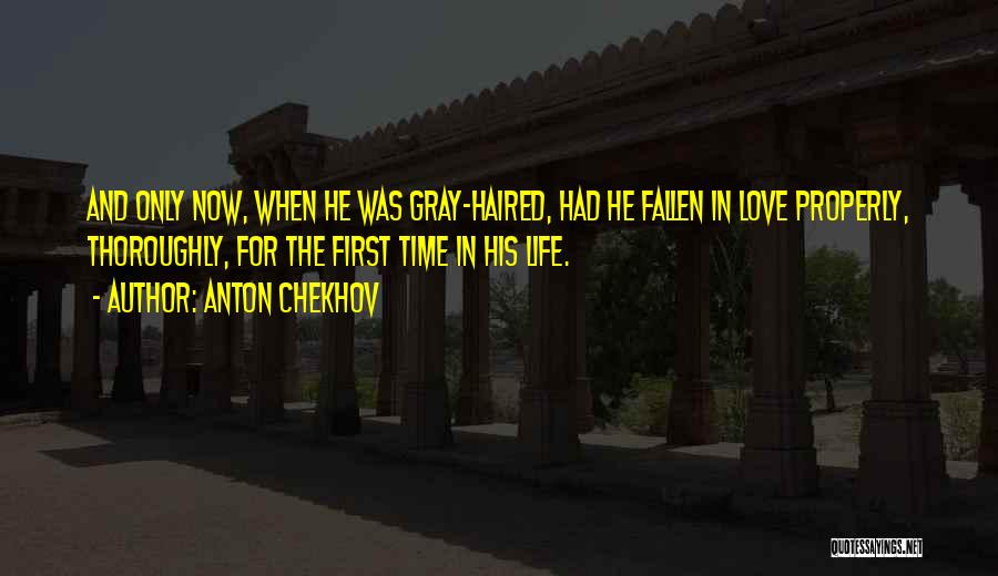Anton Chekhov Quotes 1940983