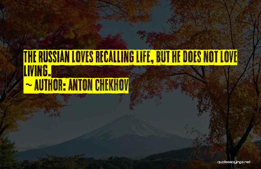 Anton Chekhov Quotes 1959143