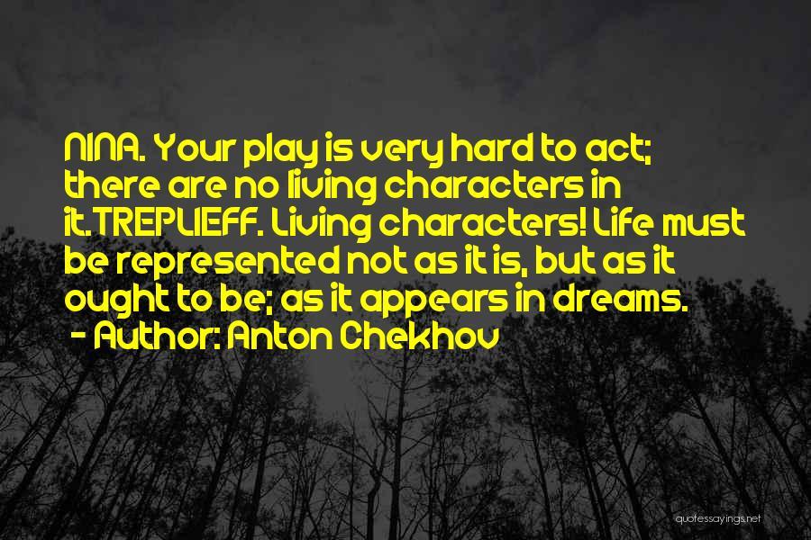 Anton Chekhov Quotes 2247167