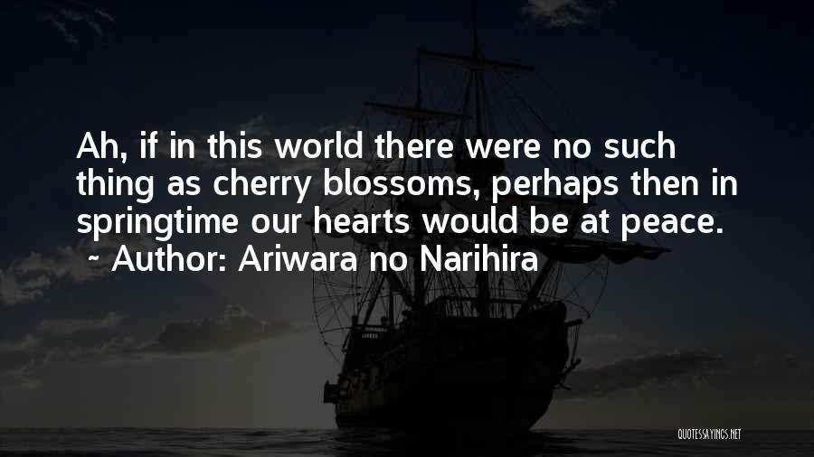 Ariwara No Narihira Quotes 1983500