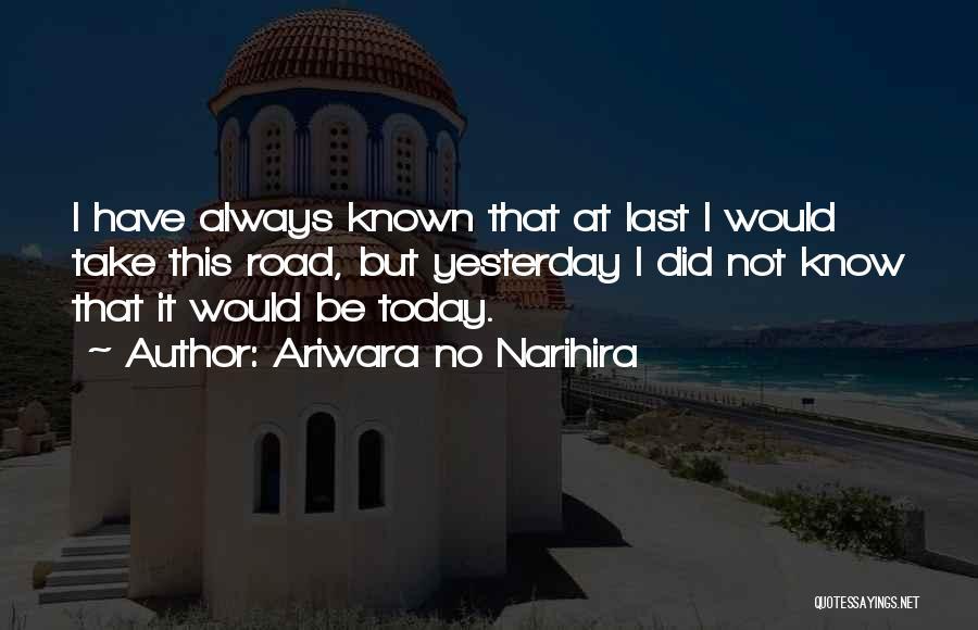 Ariwara No Narihira Quotes 421090