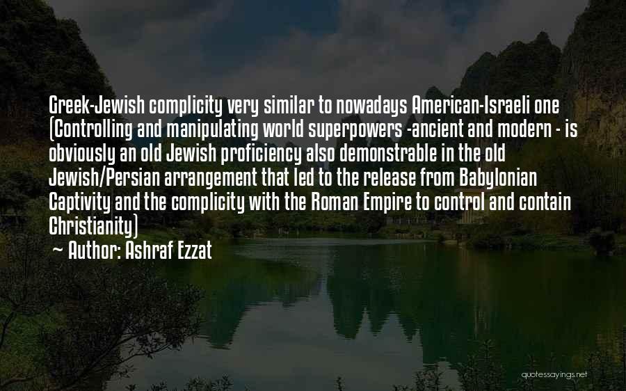 Ashraf Ezzat Quotes 1710507