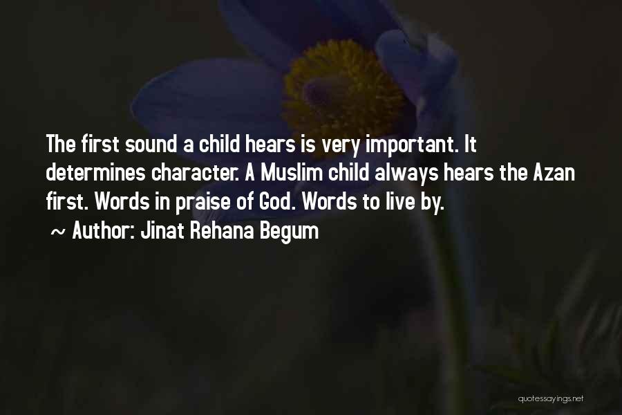 Azan Quotes By Jinat Rehana Begum