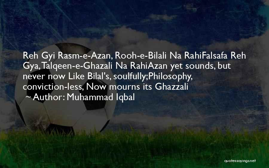 Azan Quotes By Muhammad Iqbal