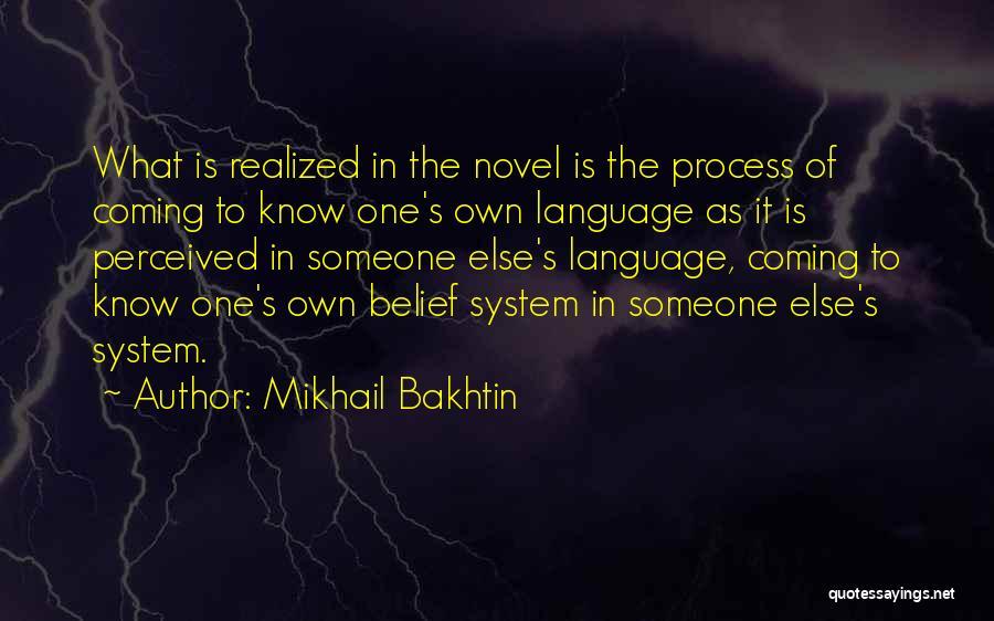 Bakhtin Chronotope Quotes By Mikhail Bakhtin