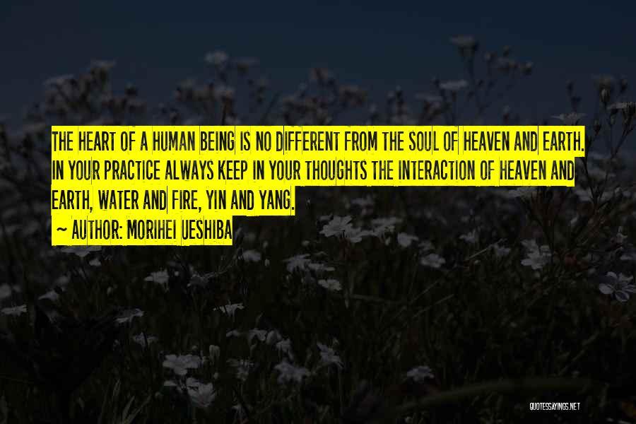 Balance Yin Yang Quotes By Morihei Ueshiba