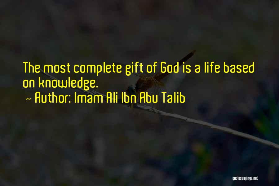 Based God Quotes By Imam Ali Ibn Abu Talib