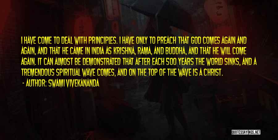 Be On Top Of The World Quotes By Swami Vivekananda