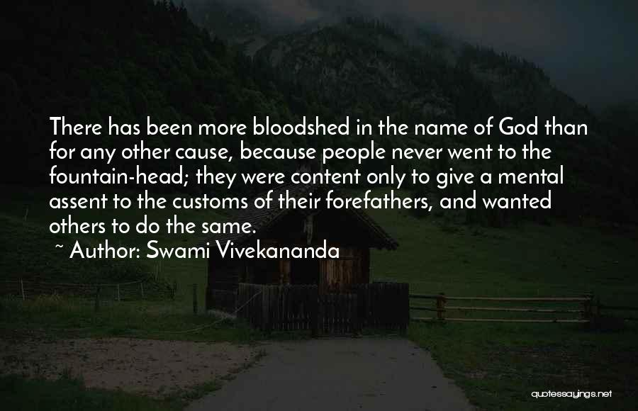 Because Of God Quotes By Swami Vivekananda