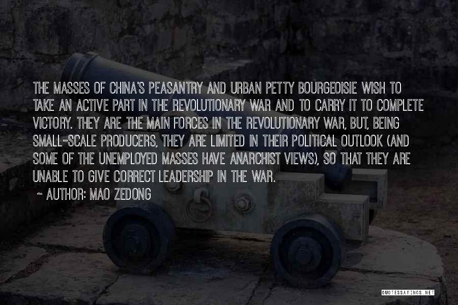 Being Petty Quotes By Mao Zedong