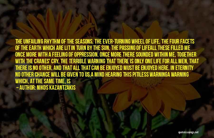 Being Petty Quotes By Nikos Kazantzakis