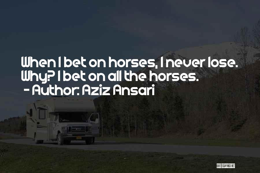 Best Parks And Rec Quotes By Aziz Ansari