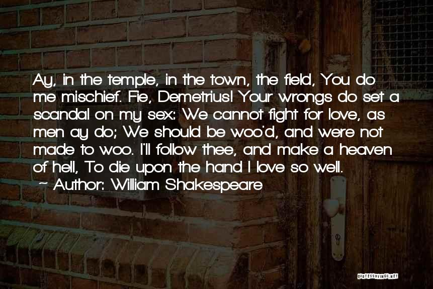 Best William Temple Quotes By William Shakespeare
