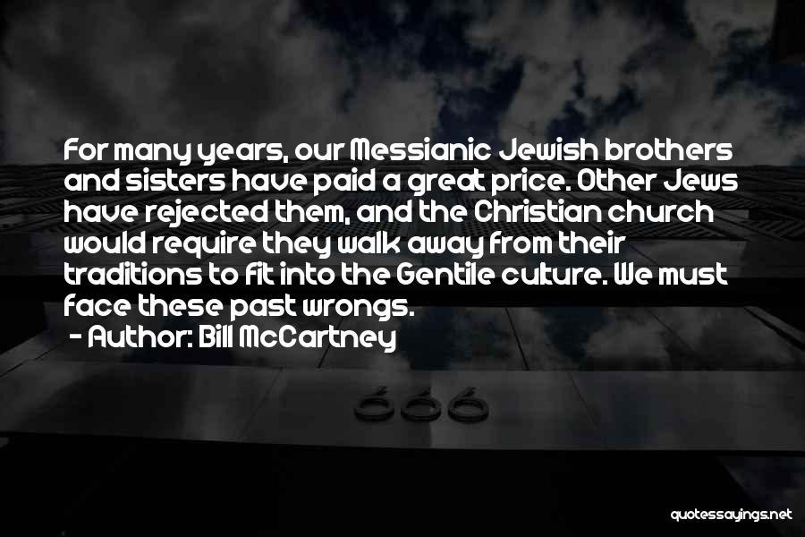Bill McCartney Quotes 2090271
