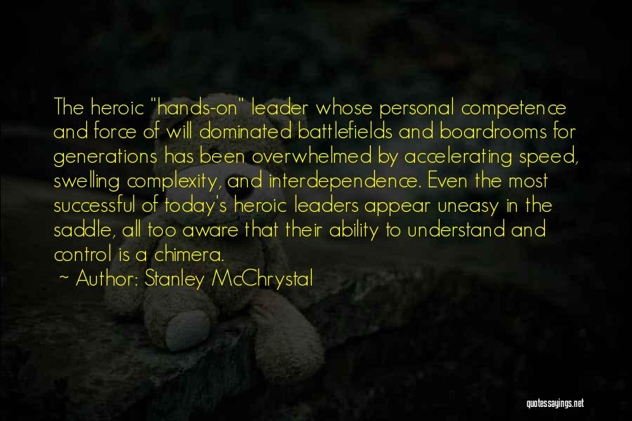 Boardrooms Quotes By Stanley McChrystal