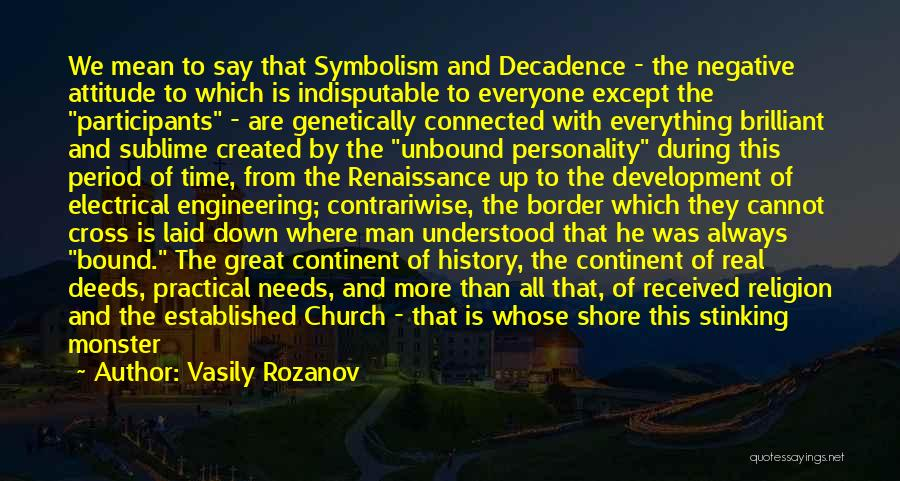 Border Wall Quotes By Vasily Rozanov