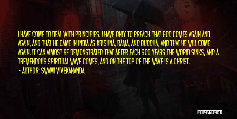 Buddha Top Quotes By Swami Vivekananda