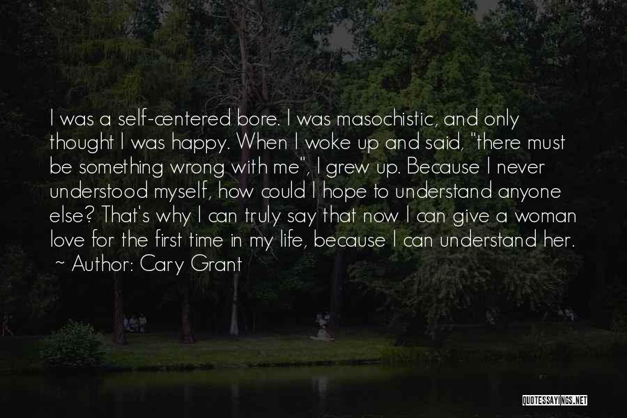 Cary Grant Quotes 1990161