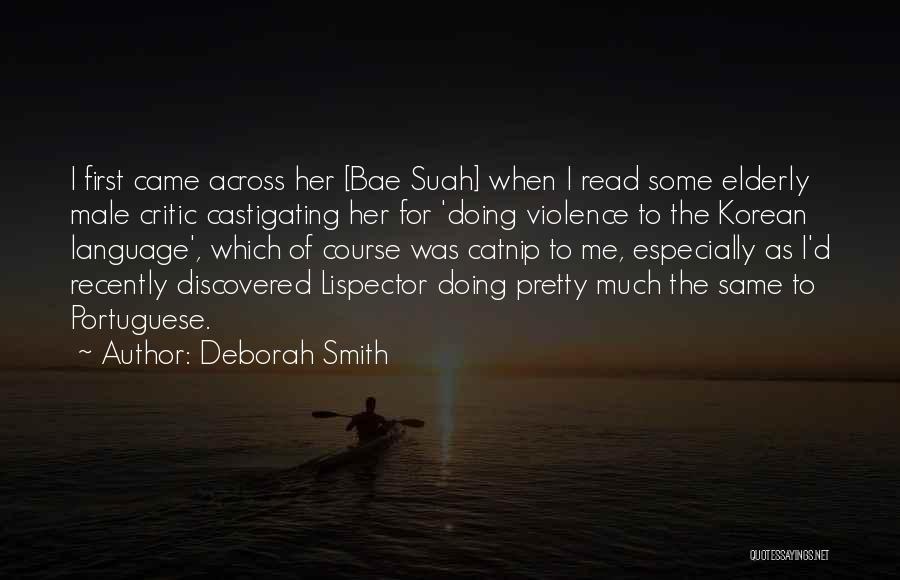 Catnip Quotes By Deborah Smith