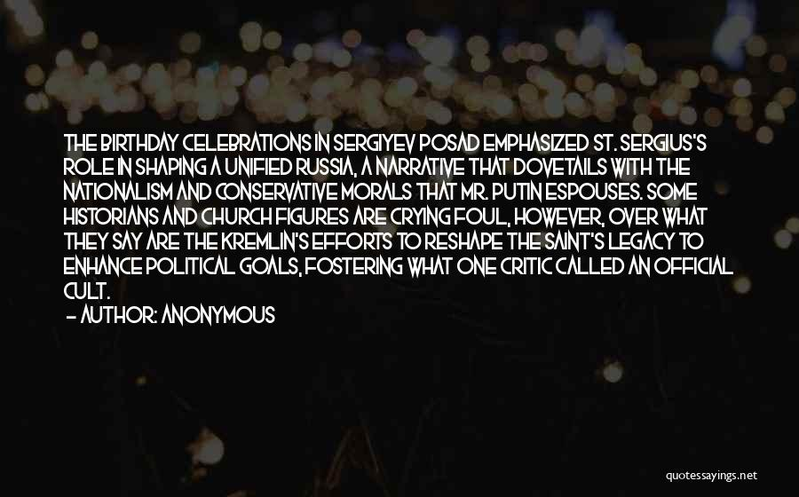 Celebrations Quotes By Anonymous